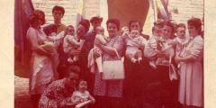 Battesimo 1962