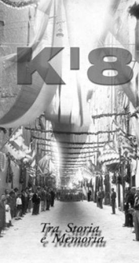 K'8 - 1933
