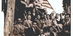 Gita 1951